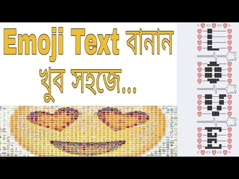 How To Create Emoji Text FUNNY CREATIVE TEXTS WITH EMOJIS
