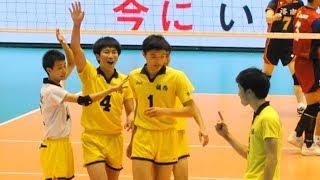 水町泰杜 鍬田憲伸 洛南vs鎮西 第1セット 春高バレー2018 男子決勝