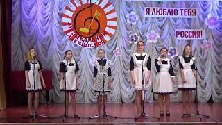 Ансамбли. Патриотическая песня. Я люблю тебя, Россия!