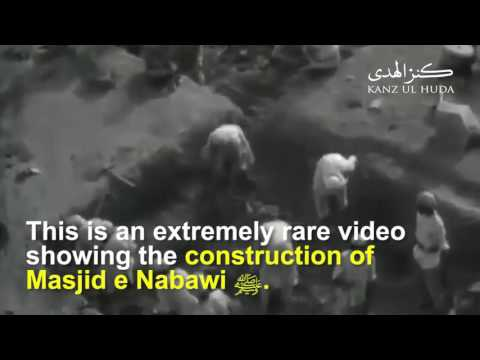 Rare Video(50 Years old) Of Construction Of Masjid E Nabawi ﷺ
