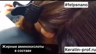 Felps Nanoplastia - нанопластика для волосся