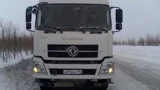 видео Диагностика и ремонт электрики грузовиков ЗИЛ на выезде