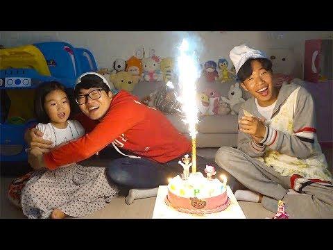 靸濎澕鞛旍箻 旒�鞚错伂 毵岆摛鞏措磹鞖攡 欤茧癌雴�鞚� 旖╈垳鞚� 虢�搿滊 鞁滍伂毽快ガ欹� 鞛ル倻臧� 雴�鞚� Surprise Party & Happy Birthday Cake Kitchen Food Toys