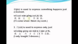 "Mandarin Chinese-Lesson136 -- How to use ""cái才"" and ""jiù 就"" to make Chinese sentences?"