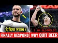 Finally CM PUNK Respond to 'CM PUNK CHANTS' ! Stone Cold On Quitting Beer FOREVER !