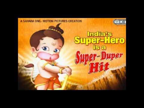 Hanuman Chalisa  NEW True Voice   Gunjan Rami