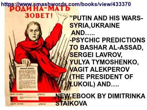 Ukraine-crisis,war-Psychic Predictions Dimitrinka Staikova
