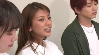 モデルの大石参月・江野沢愛美とDa-iCE 花村想太というエイベックス・マ...