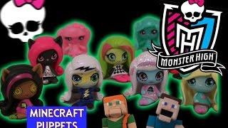 Monster High Minis Series 1 3-Pack Figures Set Unboxing Review Mattel, Puppet Alex