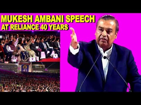 Mukesh Ambani SPEECH @Reliance 40 Years |Anant Ambani Nita Ambani