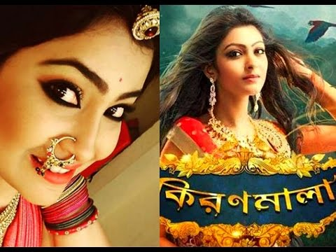 নতুন বছরেই নতুন সিরিয়াল নিয়ে হাজির হচ্ছেন কিরনমালা! | Kiranmala Actress Rukma Roy Latest News 2017! thumbnail