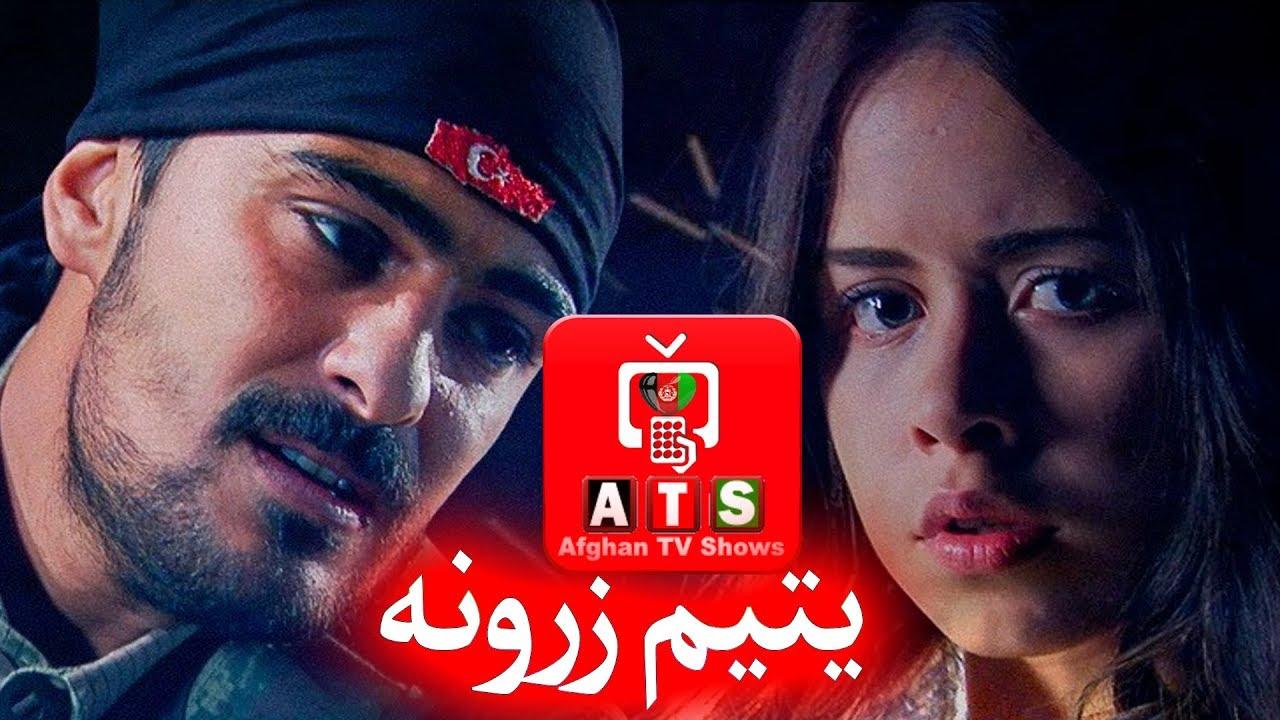 Download یتیم زړونه 22 برخه Yatim Zrona 22 episode