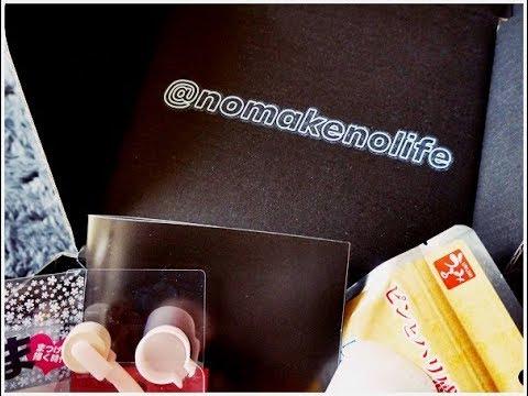 Open box #nomakenolife