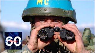 На Донбассе появятся миротворцы ООН: Россия и Украина пришли к компромиссу? 60 минут от 09.11.18
