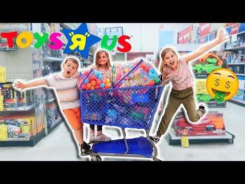 NO BUDGET AT TOYS R' US!! GOODBYE TOYS R' US!