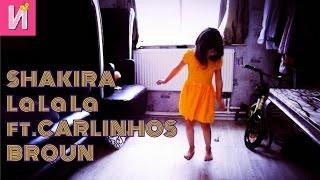 ❀ ПАРОДИИ клип на песню Shakira - La La La (Brazil 2014) ft. Carlinhos Brown