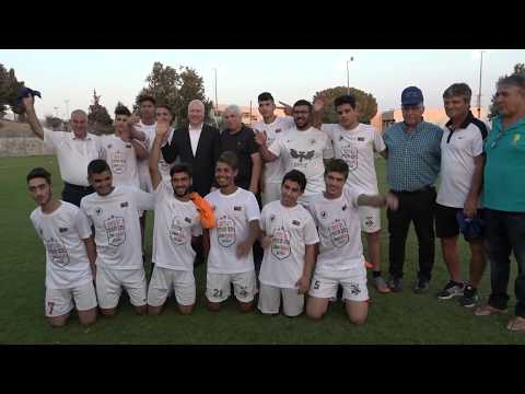 Jason Greenblatt visited a mixed Arab and Jewish soccer club in Mevasseret Zion