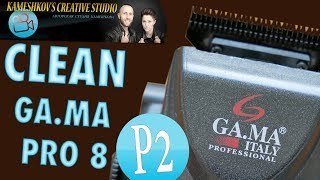 CLEANING GA.MA чистим машинку gama pro8 P2 l REVIEW | ОБЗОР | EXTENSION | ПРОДОЛЖЕНИЕ