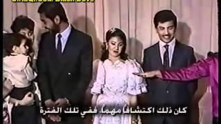 الفيلم الوثائقي العائــلة عن عدي وقصي الجزا2