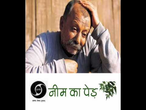 Mix - Neem Ka Ped (Title Song) - Muh Ki Baat Sune Har Koi - Jagjit Singh - On Doordarshan