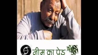 Neem Ka Ped (Title Song) - Muh Ki Baat Sune Har Koi - Jagjit Singh - On Doordarshan