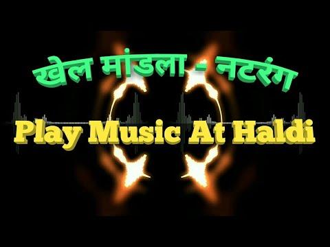 Khel Mandla    Natarang    Play Music At The Haldi    Piano Cover