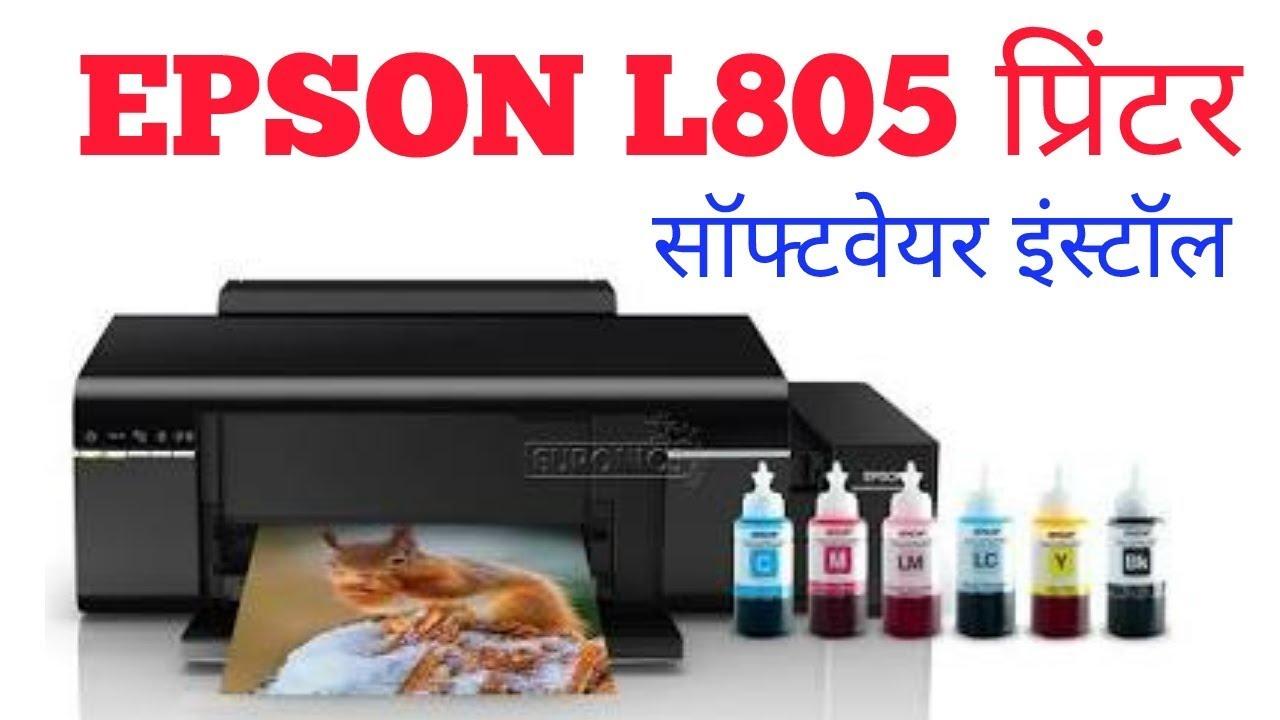 Epson L800 vs. L810 - сравнительный обзор принтеров - YouTube