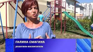 2017-08-17 г. Брест. Строительство 5-ого Дома семейного типа. Новости на Буг-ТВ.