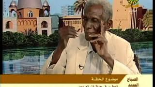 السودانيون سوف يلبسون العقالات ..بعد اكتشاف حقل الرواد