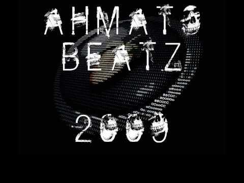 BeatWithHook.com