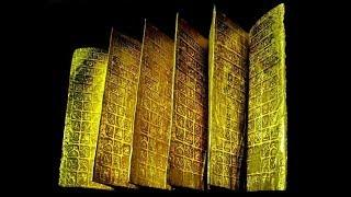 Металлическая библиотека исчезнувшей древней цивилизации.
