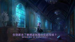 NightCore Carousel中文翻譯