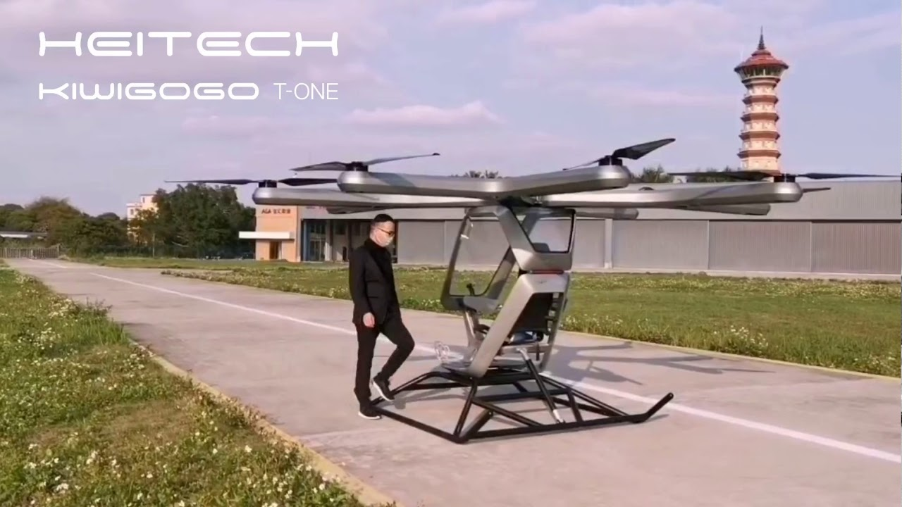 KIWIGOGO T-ONE #personal aircraft in the future - YouTube