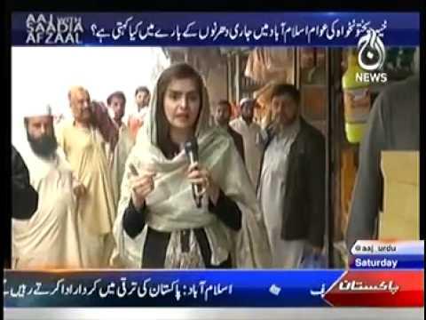 The Progress of PTI in KPK