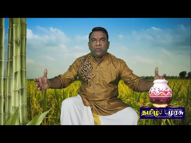 Pongal Special Interview | Kavimaran THR Raaga