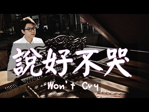 🌟【Jason Piano】流行鋼琴音樂頻道 Relaxing Piano Music: Beautiful Relaxing Music, Sleep Music, Stress Relief, BGM