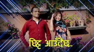 New nepali lok song Pashupati Sharma & Samjhana Lamichhane Magar