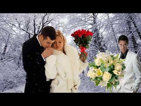 Зимние цветы. Очень красивая песня о любви