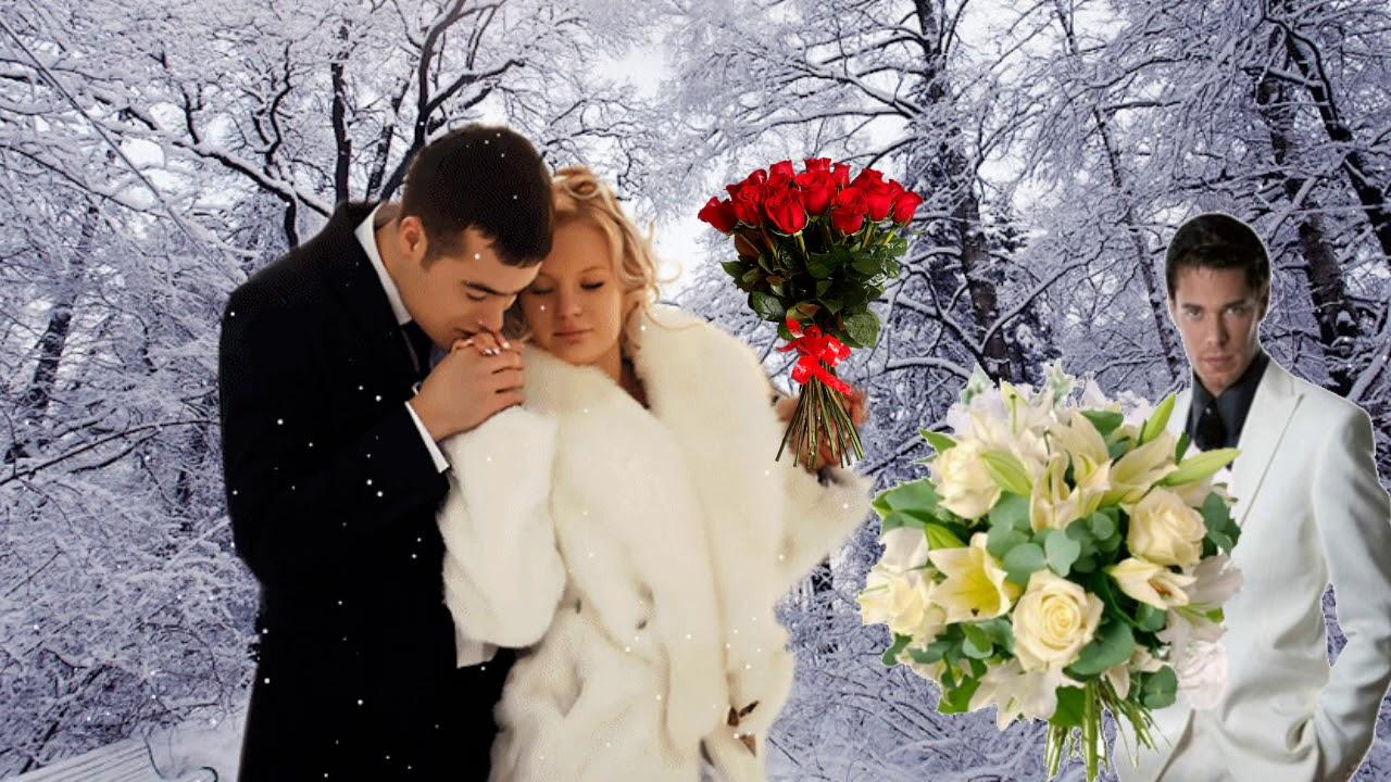 Зимние цветы. Очень красивая песня о любви!