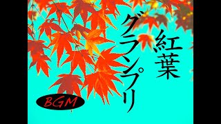Relax Music!!Piano Instrumental Music!勉強+集中用BGM!作業用BGM!就寝用にも!!
