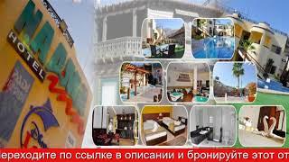 Обзор отеля Naama Inn Hotel Шарм эль Шейх