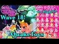MLP My Little Pony Wave 18 Blind Bags Nightmare Night Princess Cadance Twilight Gilda Pinkie Rarity