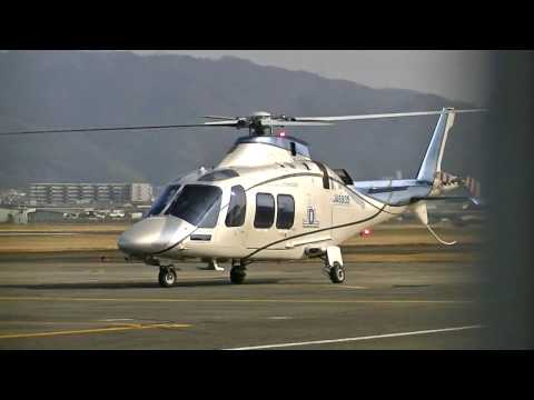 AgustaWestland AW109 JA6935