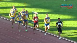 800м Финал А Мужчины - Чемпионат Украины 2012 - Ялта - MIR-LA.com