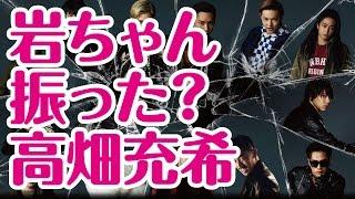 A-Studio 岩田剛典 2016年10月7日 EXILE 三代目JSB…俳優としても大注目...
