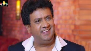 Best Of Luck Movie Scenes | Gullu Dada Comedy in Party | Latest Hyderabadi Comedy
