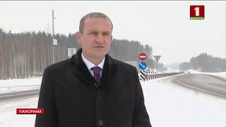 Transport va aloqa Vaziri motorway Minsk tugagandan — Grodno shartlari deb ataladi bor