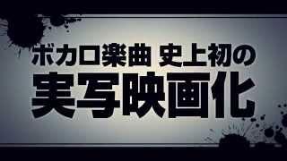 """4000万人が歌った!踊った!!みなぎった!!! 大ヒット・ボカロ""""ネ申..."""