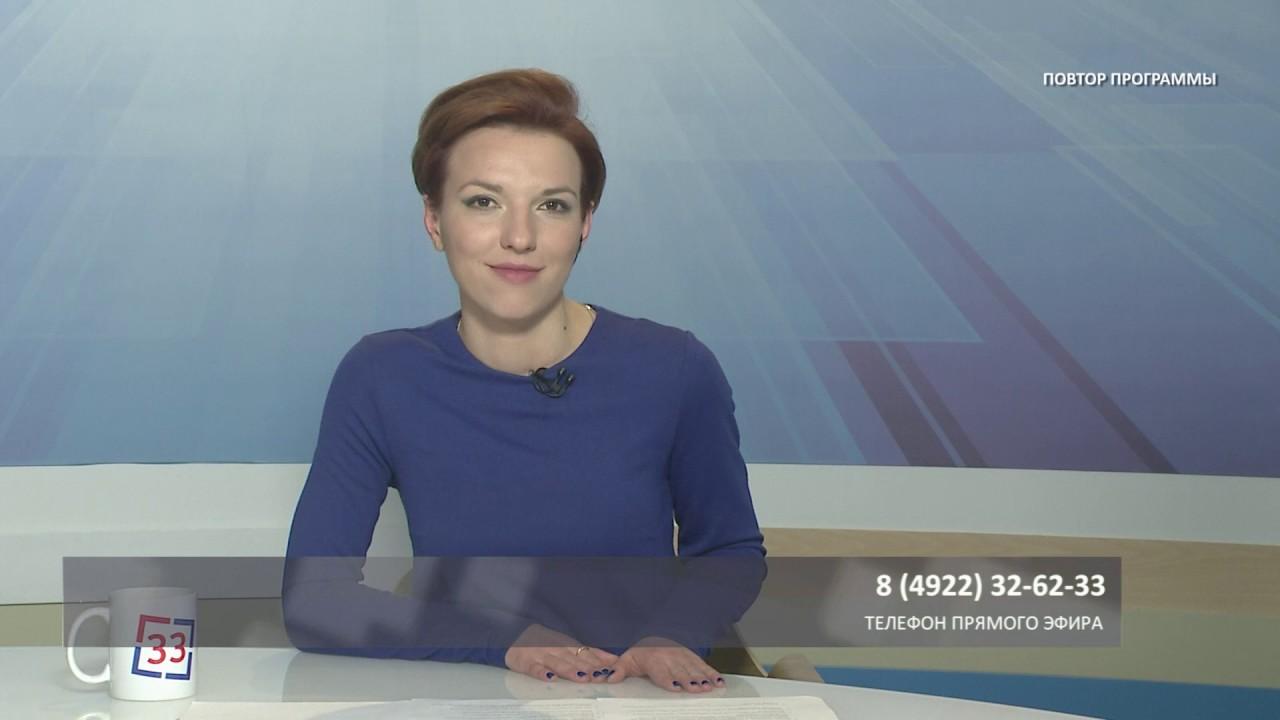 новости33 видео
