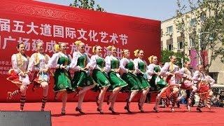 1st Tianjin Wudadao Culture Art Festival, 2014 - Russian Folk Dance group (5)